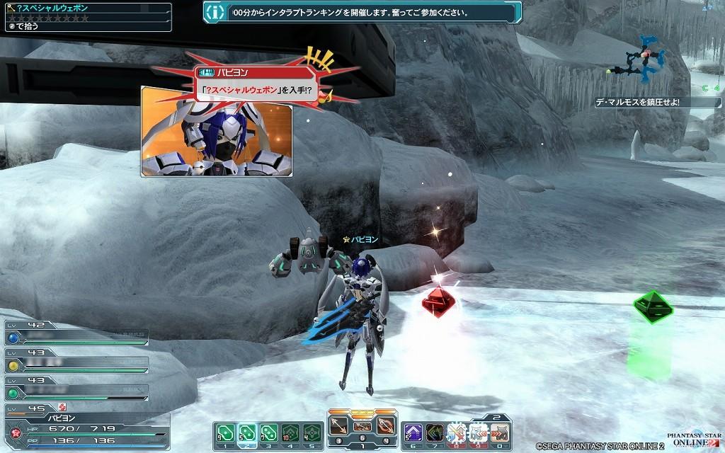 ゲーム日記_20121030_PSO2_11