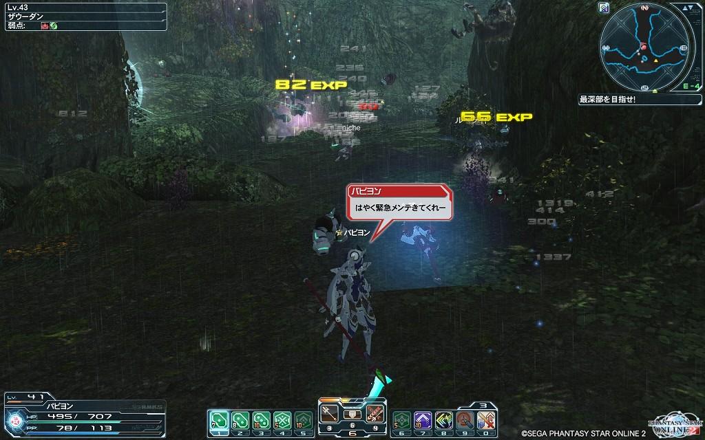 ゲーム日記_20121101_PSO2_10