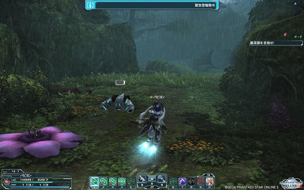 ゲーム日記_20121101_PSO2_07