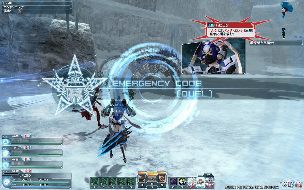 ゲーム日記_20121107_PSO2_03