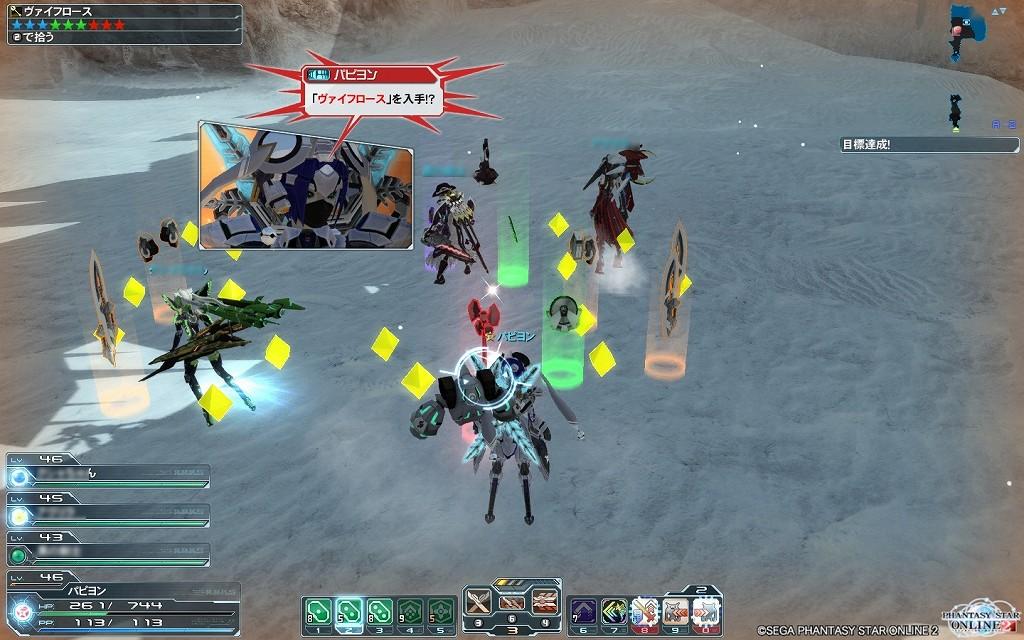 ゲーム日記_20121107_PSO2_08