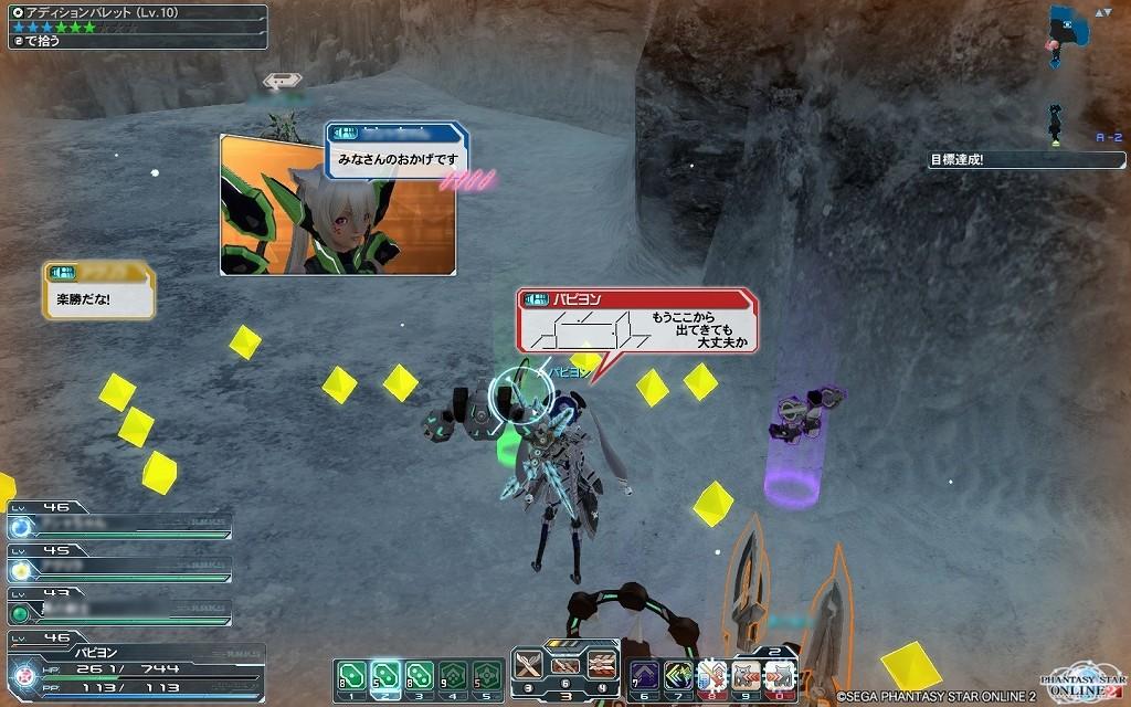 ゲーム日記_20121107_PSO2_07