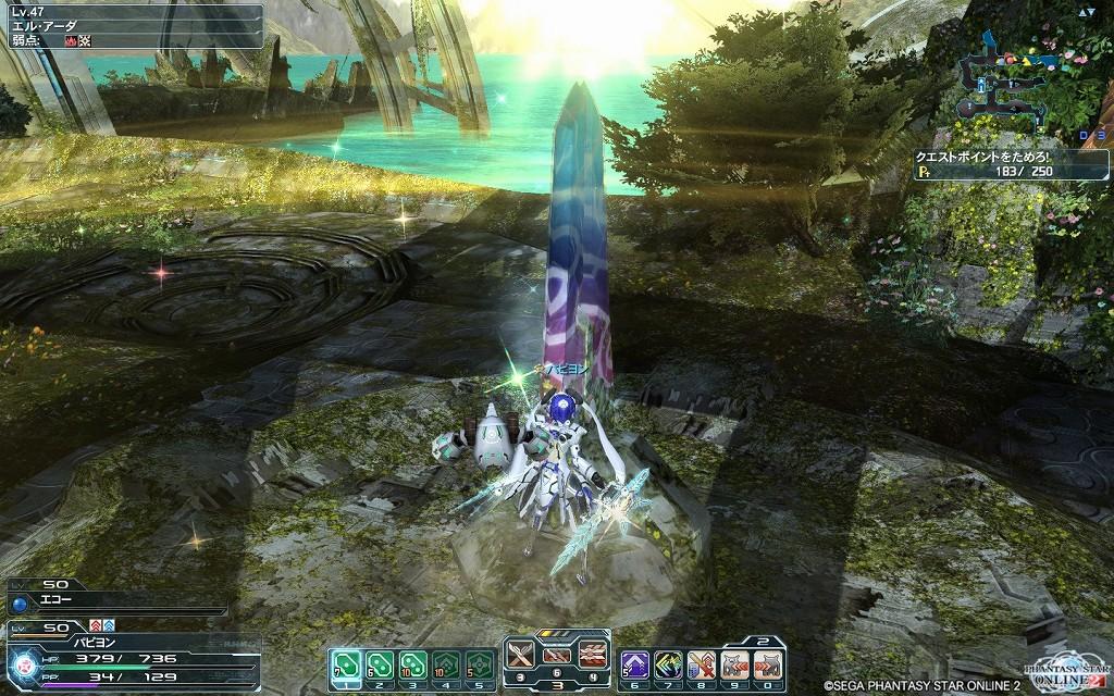 ゲーム日記_20121108_PSO2_20