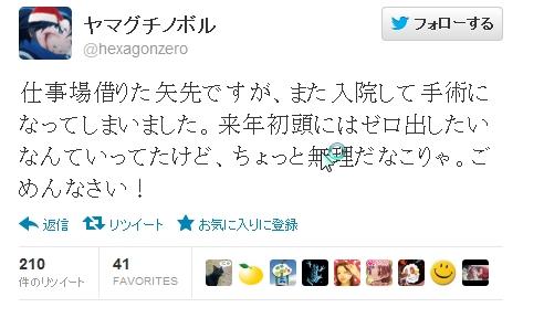 アニメ・漫画関連_20121119_ゼロの使い魔_01