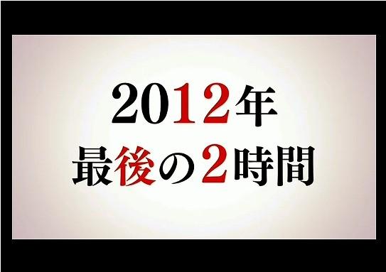 化物語_20121207_猫物語_11