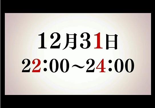 化物語_20121207_猫物語_10