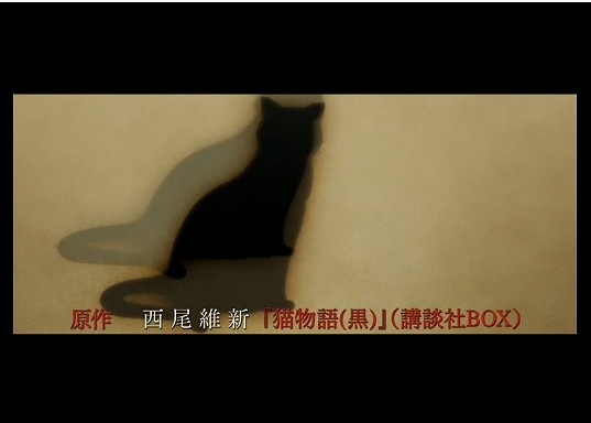 化物語_20121207_猫物語_07