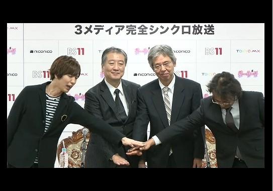 化物語_20121207_猫物語_16