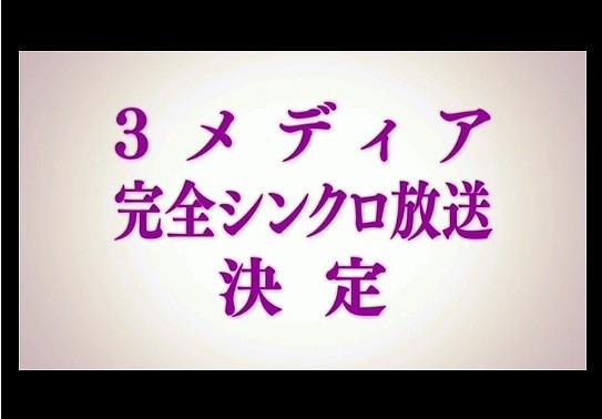 化物語_20121207_猫物語_13