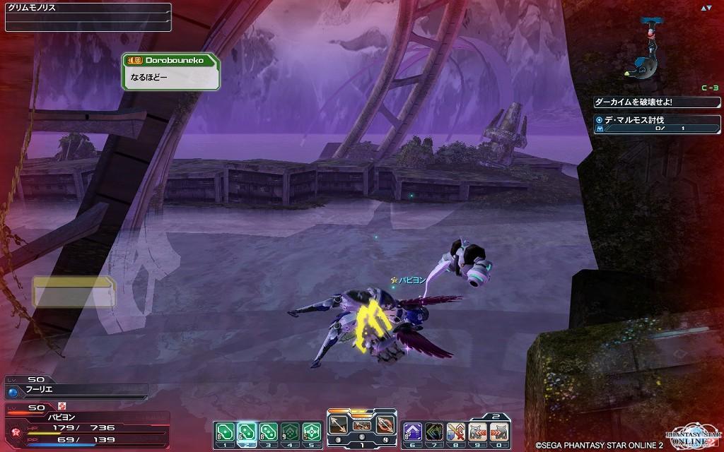 ゲーム日記_20121212_PSO2_01