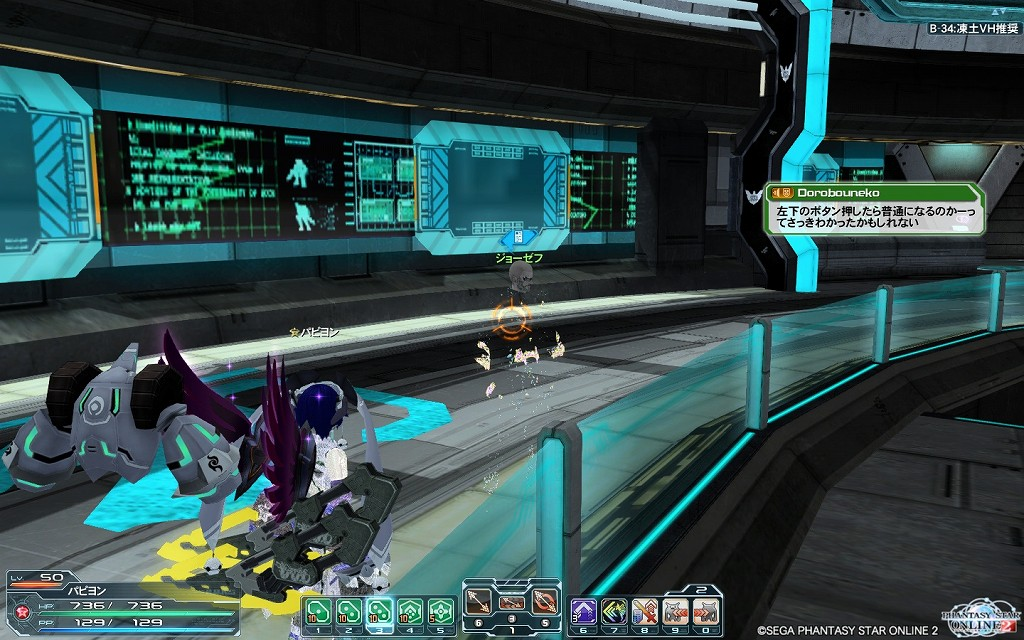 ゲーム日記_20121212_PSO2_13