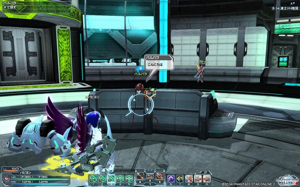 ゲーム日記_20121212_PSO2_11