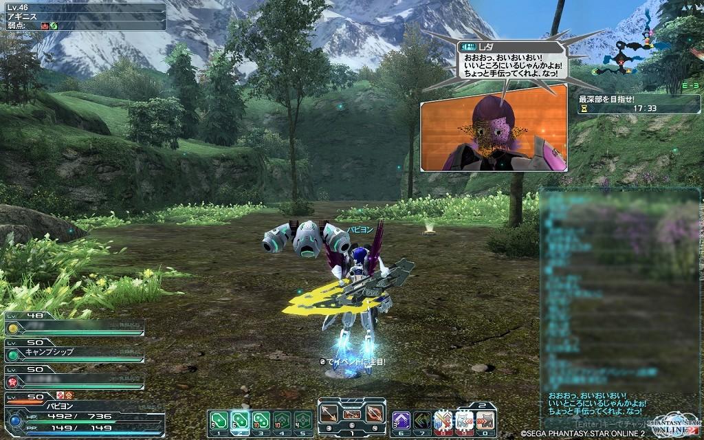 ゲーム日記_20121212_PSO2_20