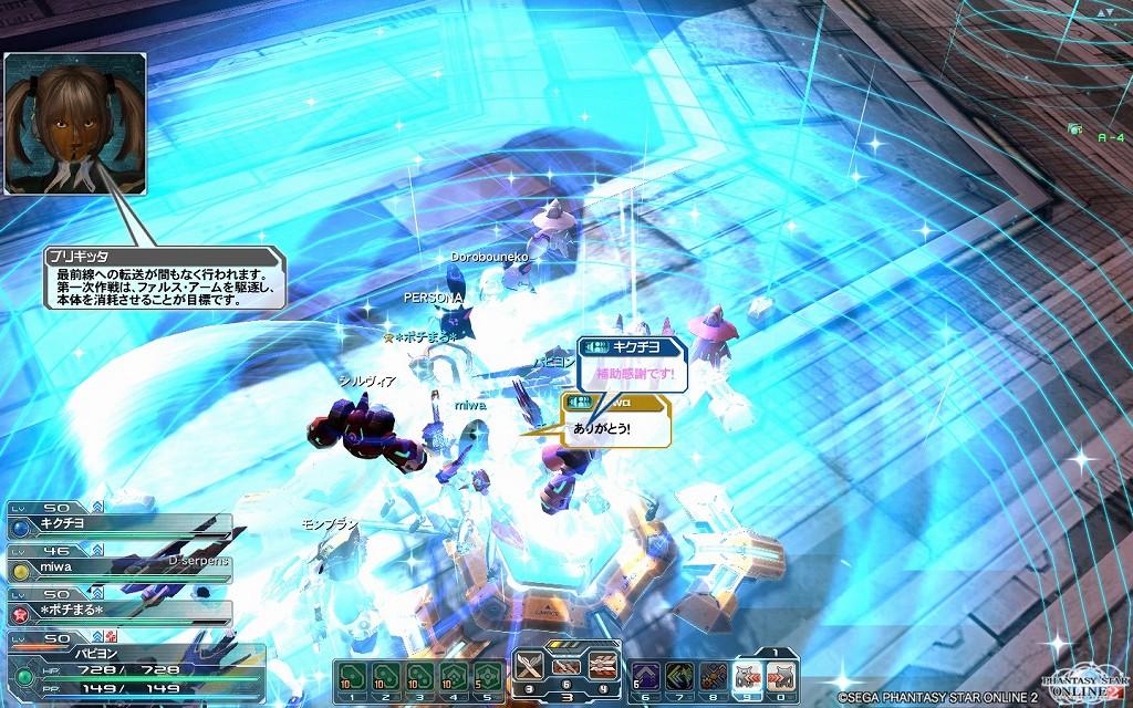 ゲーム日記_20121217_PSO2_01