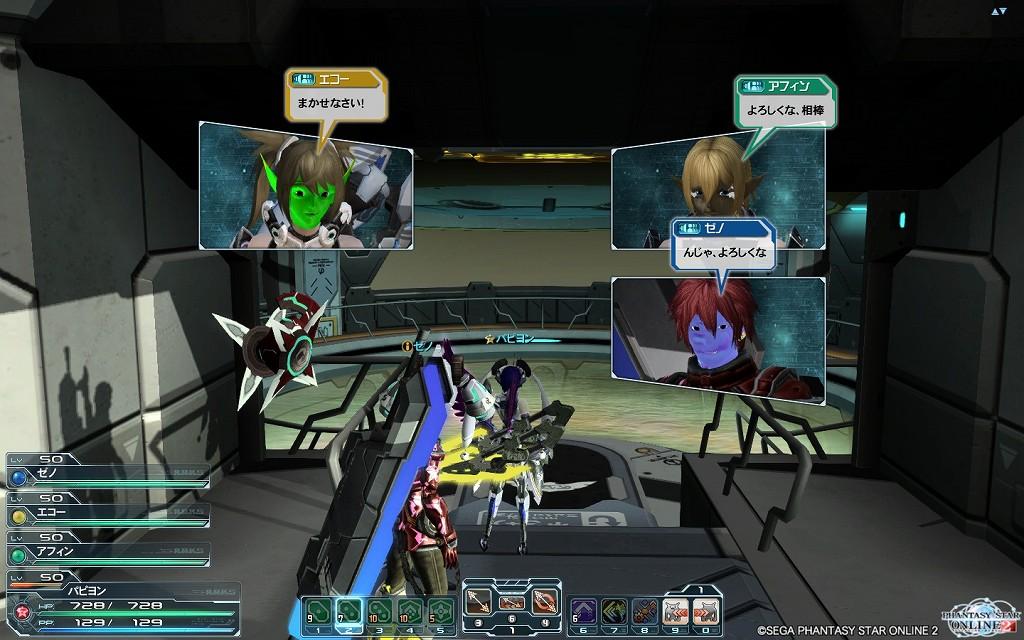 ゲーム日記_20121217_PSO2_10