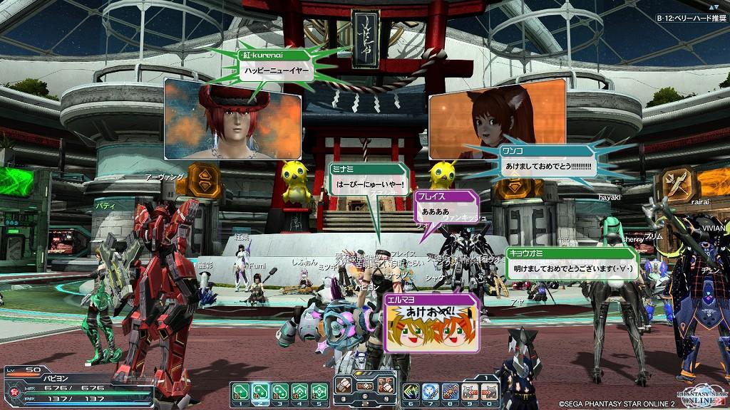 ゲーム日記_20130104_PSO2_05