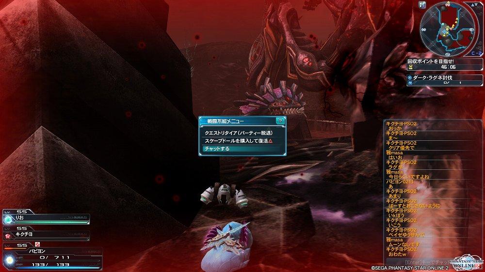 ゲーム日記_20130311_PSO2_09