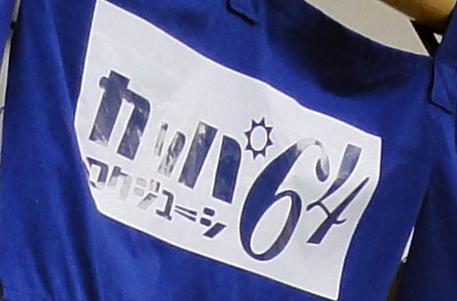 DSC02179-2.jpg