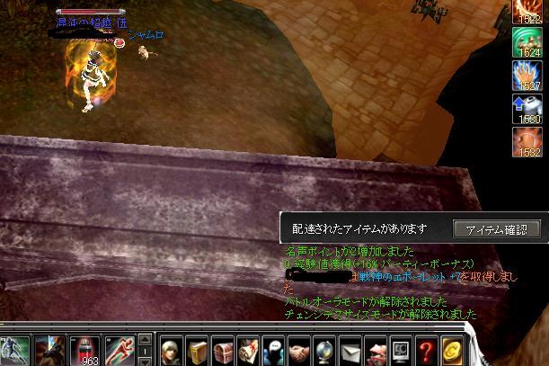 2011051701.jpg