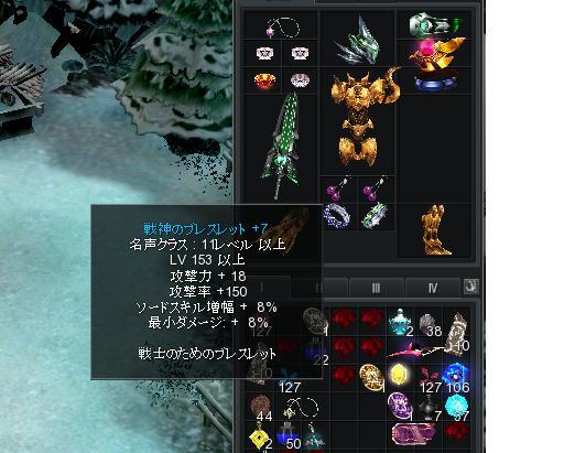 2011052601.jpg