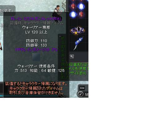 2011070601.jpg