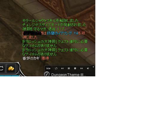 2011071301.jpg