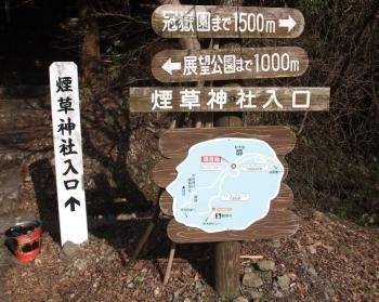 材木岳 001