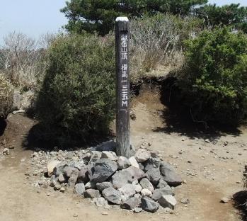 甑岳&ひなもり 004 - コピー