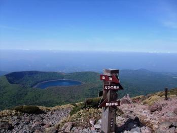 韓国岳 143 - コピー