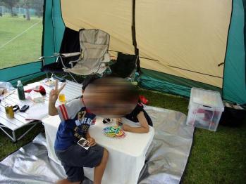ひなもりキャンプ 017