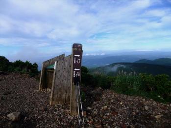 韓国岳 021