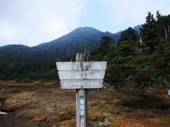 屋久島 057 - コピー