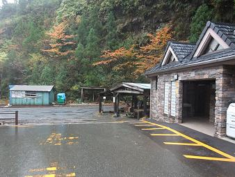 屋久島 101 - コピー