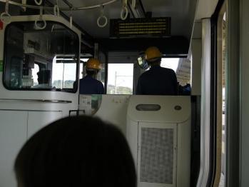 フェリー&電車 033