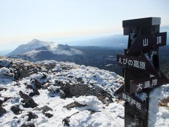 雪の韓国岳 056