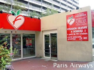 FRANPRIX スーパーマーケット