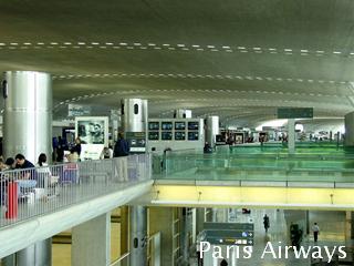 シャルルドゴール空港 パリ
