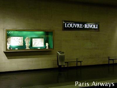 Louvre-Rivoli ルーブル リボリ駅