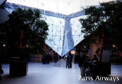 ルーブル美術館 逆さピラミッド