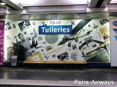 Tuilerie チュイルリー駅