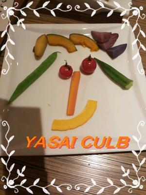 野菜フォンデュ