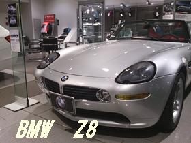 Z82.jpg