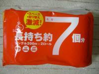IMGP3025.jpg