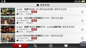 2012-06-30-225525.jpg
