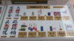京都観光05