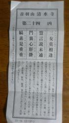 京都観光13