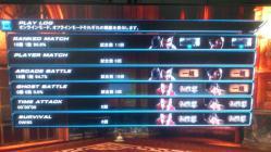 鉄拳TT2オンライン初日