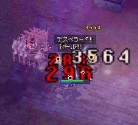 201006076