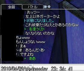 201006094