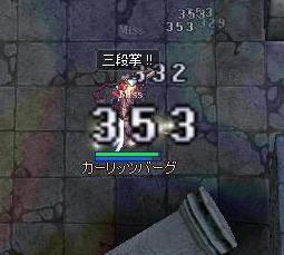 2010070145